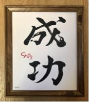 Deze afbeelding heeft een leeg alt-attribuut; de bestandsnaam is natsuyo-2.jpg